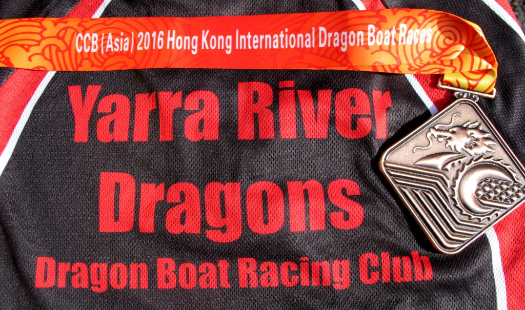 Hong Kong International Dragon Boat Races Mixed 20's 3rd Medal with YRD Race Shirt