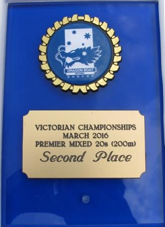 VicChamps 2016 Mixed 20s 200m 2nd Place Trophy