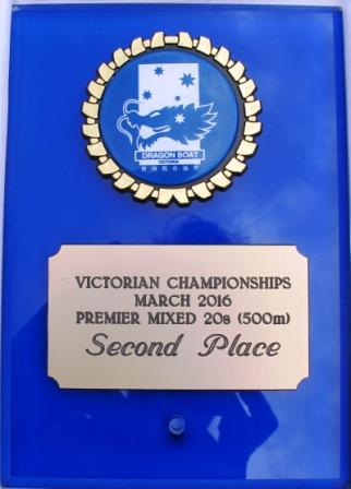 VicChamps 2016 Mixed 20s 500m 2nd Place Trophy