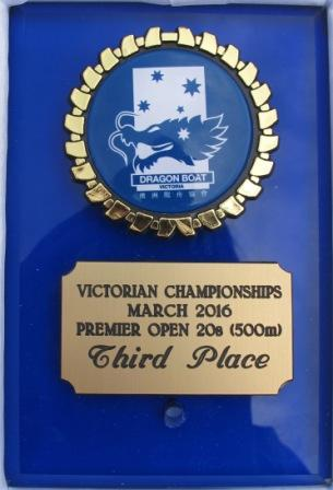 VicChamps 2016 Open 20s 500m 3rd Place Trophy